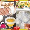 Eggies (Eggs of steaming bowl)