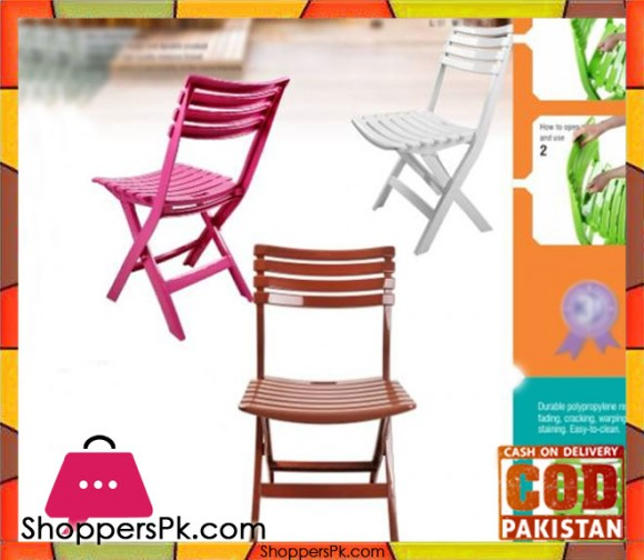 Foldable Chair (Big) 2120