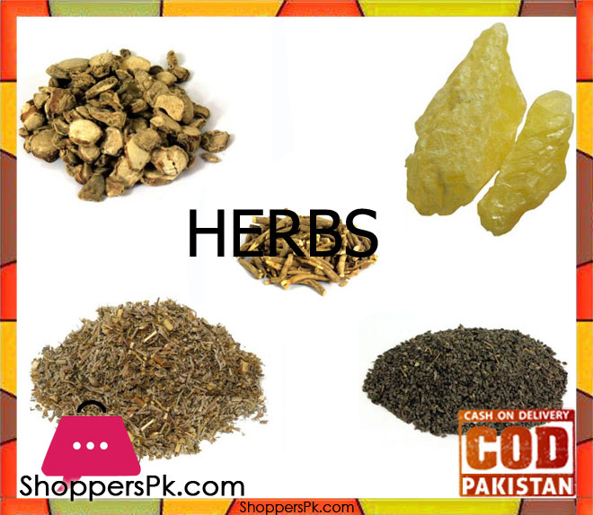 Herbs Prices in Pakistan