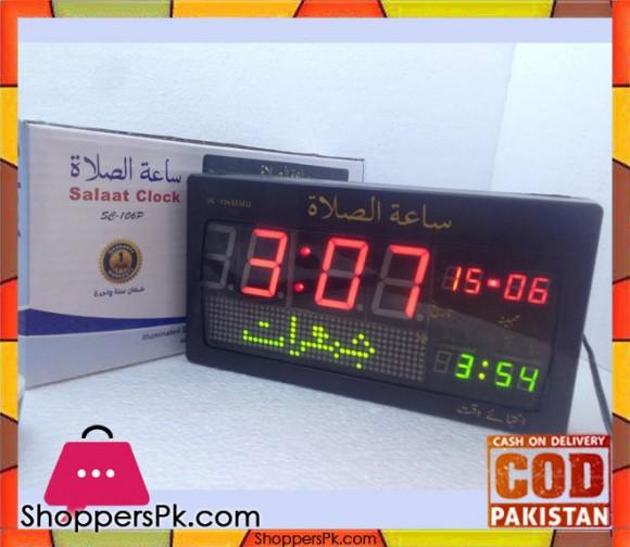 Salaat Clock SC-106 MMD 1 year Warranty