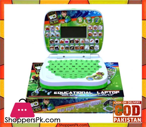 BEN 10 ULTIMATE ALIEN EDUCATIONAL LAPTOP