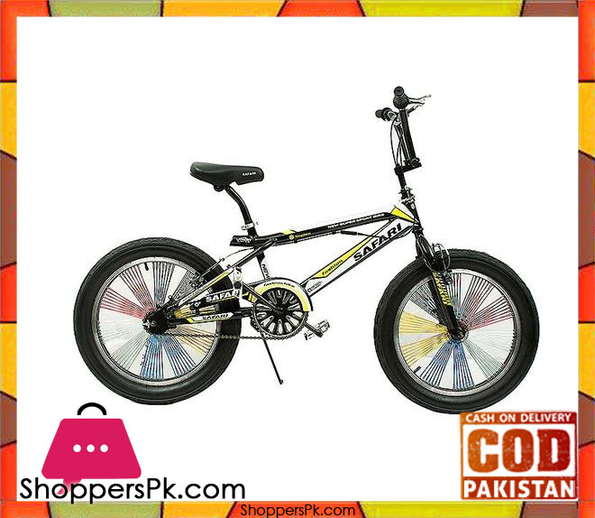 buy bmx bicycle free style 20 inche at best price in pakistan