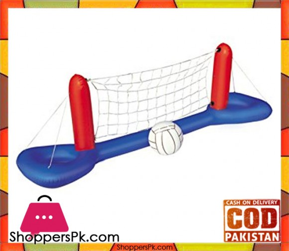 Bestway Volleyball Set 96 x 25 inch #52133