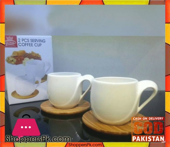 Imperial 2Pcs Serving Coffee Cup