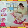 Lovely Kids Mother Touch Baby Bather