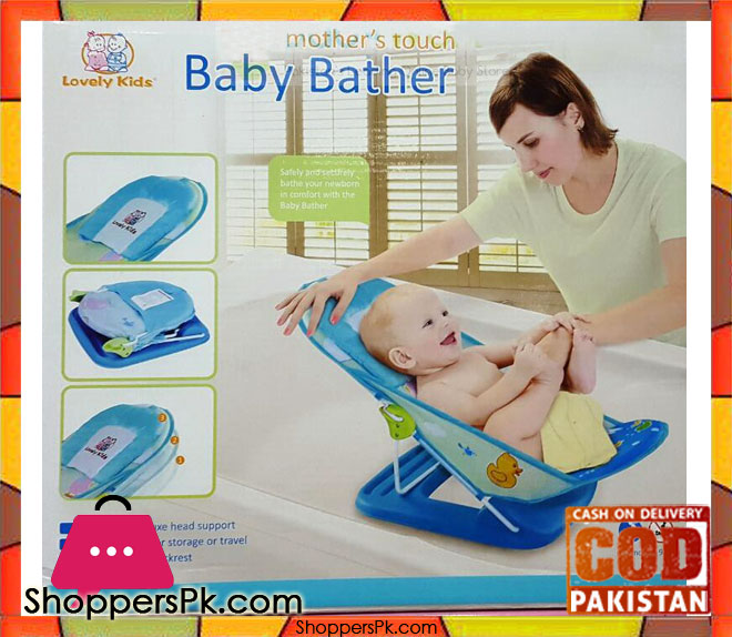 lovely kids mother touch baby bather shoppers pakistan. Black Bedroom Furniture Sets. Home Design Ideas