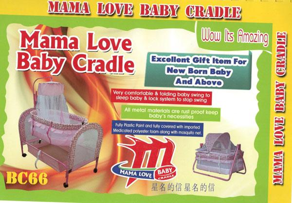 Mama Baby Cradle BC66