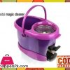 Padel Magic Cleaner Mop 4124