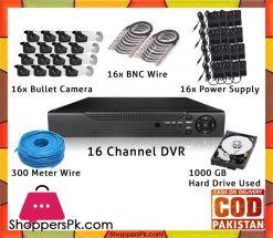 16-CCTV-Camera-Package-in-Pakistan