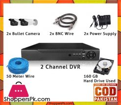 2-CCTV-Camera-Package-in-Pakistan