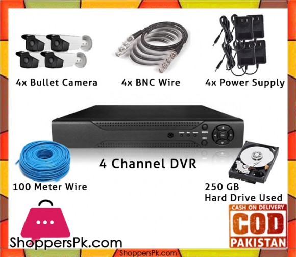 4-CCTV-Camera-Package-in-Pakistan