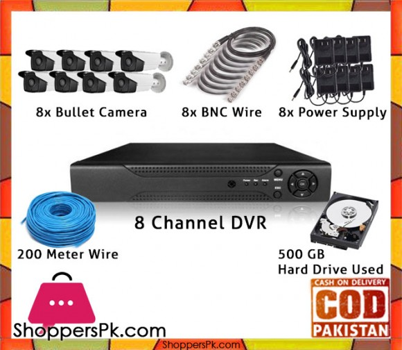 8-CCTV-Camera-Package-in-Pakistan