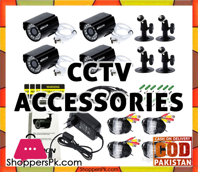 CCTV Accessories Price in Pakistan