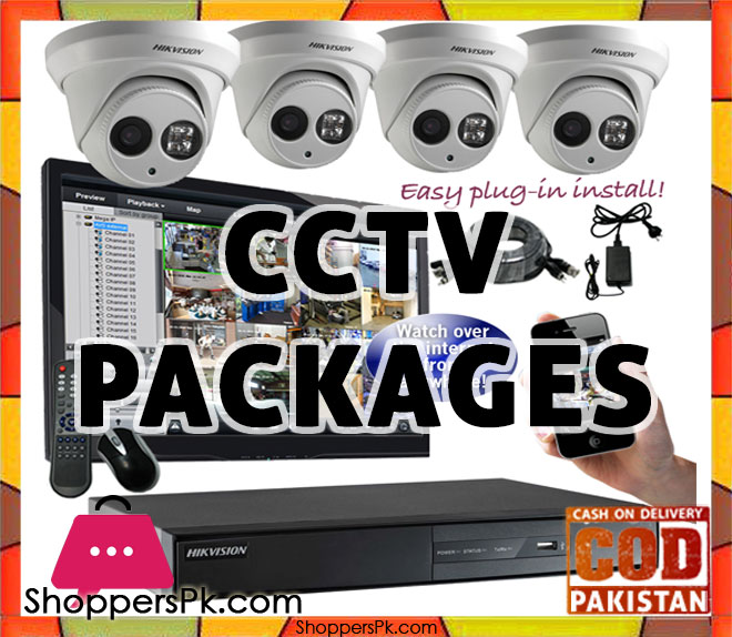CCTV Packages Price in Pakistan