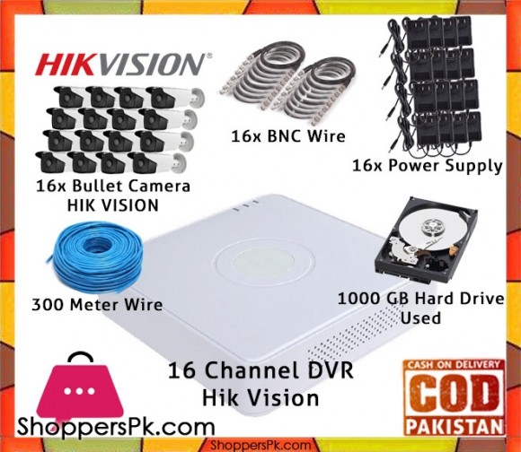 HIK-Vision-16-Camera-Package-in-Pakistan