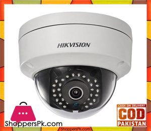 HIKVision-Dome-Camera-in-Pakistan.jpg