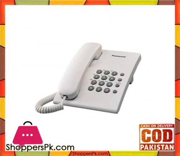 KX-TS500 - Integrated Corded Telephone - White