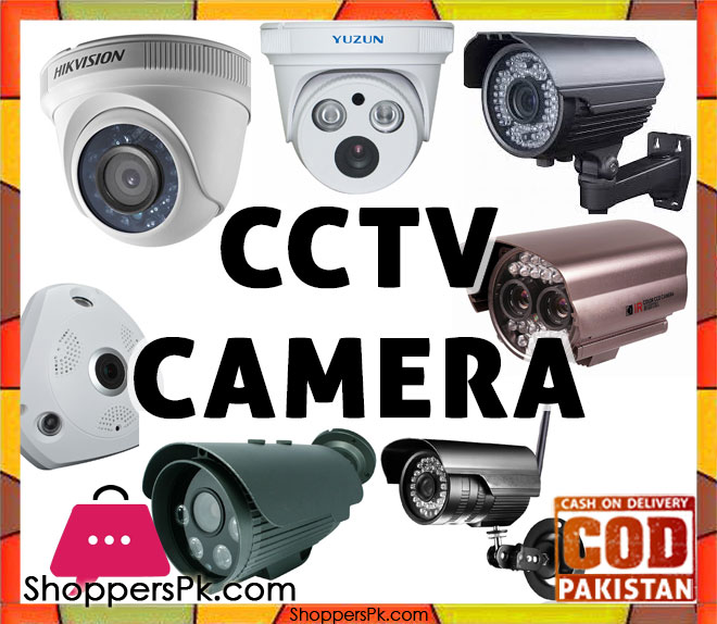 Surveillance Camera Price in Pakistan