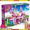 Banbao Friends Fantasy Castle Building Set