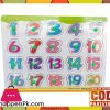 Early Educational Wooden Puzzle Toy Numbers (124)