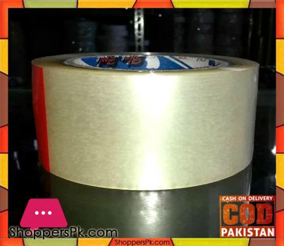 Squash Tape 48mm x 135 (54 Pieces Carton Box)
