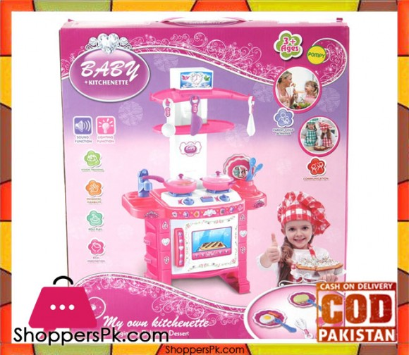 Baby Kitchen Set Cookware No. 3395
