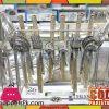 Elegant Germany 26 Pieces Cutlery Set A4