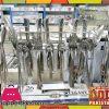 Elegant Germany 26 Pieces Cutlery Set A5