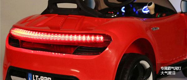Lamborghini Aventador Battery Kids Car with Swing Metalic Paint Color