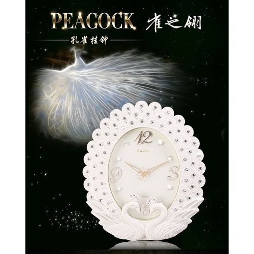 wall clock peacock whait