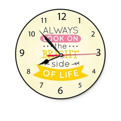 Non - Ticking Silent Wall Clock - F P -0114