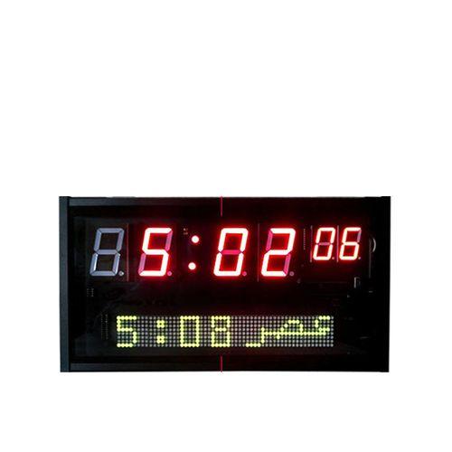 Z S C -306 M M D - Wood - Namaz Clock - Black