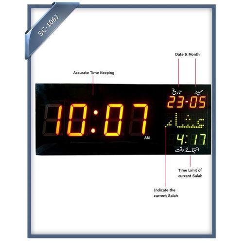 Z S C -106 J - Namaz Clock - Black