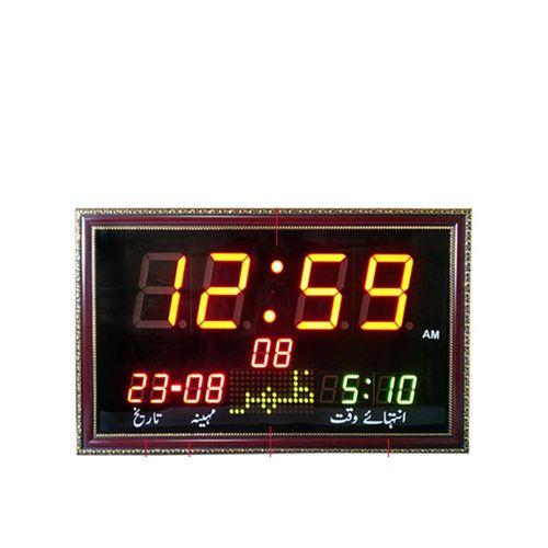 Z S C -4i - Namaz Clock - Wood