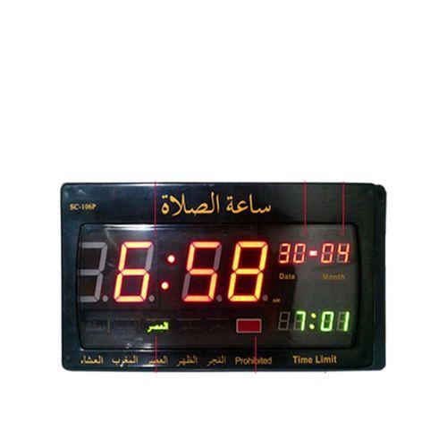 Z S C -106 P - Namaz Clock - Black