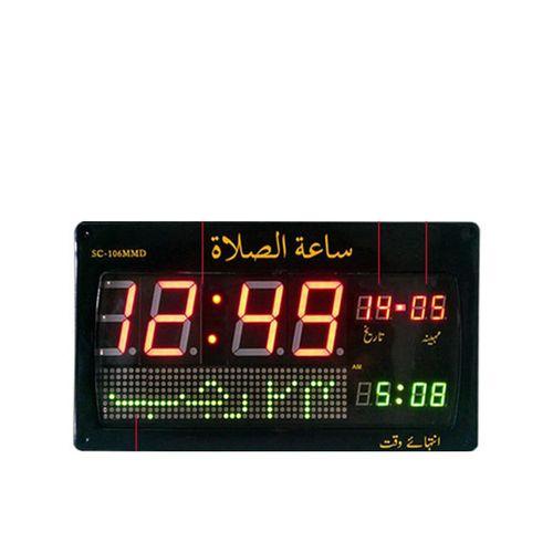 Z S C -106 M M D - Namaz Clock - Black