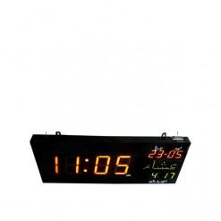 Namaz Clock - Z S C -106 J - Wood