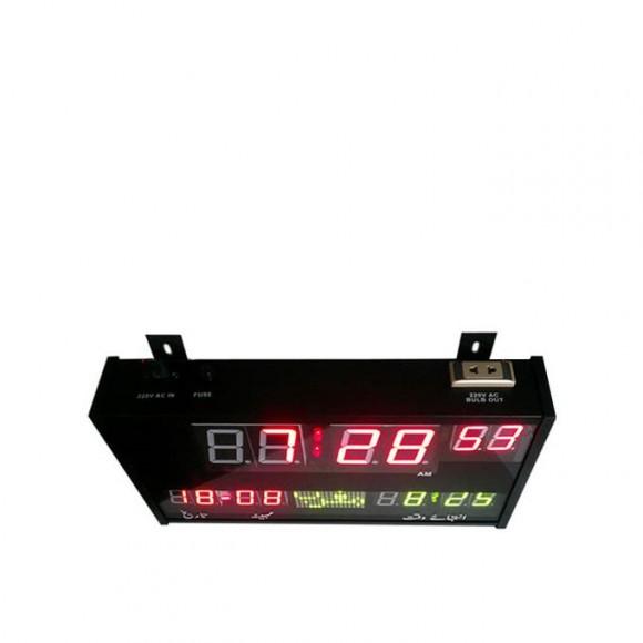 Z S C -306 M - Namaz Clock - Black
