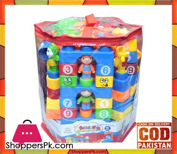Blocks Construction Team 96 Pieces Set For Kids