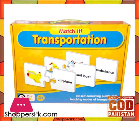 Match It! Educational Puzzles-Transportation 30 Pieces