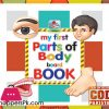 My First PARTS OF BODY Board Book 6.5 Inch