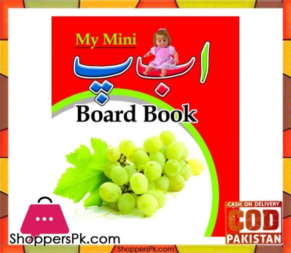 My Mini Board Book Alif Bey Pe