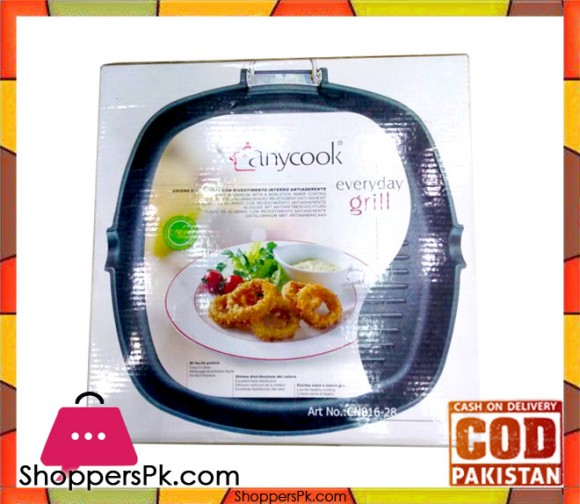 Non-stick Everyday Grill Pan 28 CM