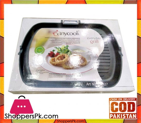 Non-stick Everyday Grill Pan 36 CM