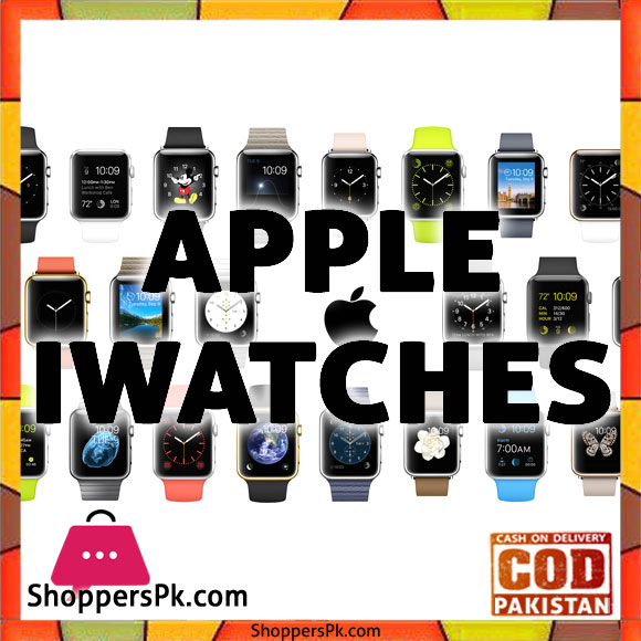 Apple iWatches Price in Pakistan