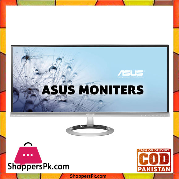 Asus Monitors Price in Pakistan