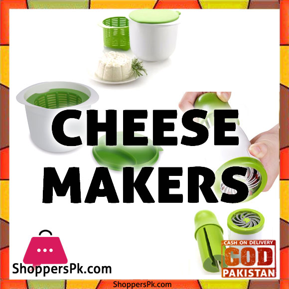 Cheese Makers Price in Pakistan