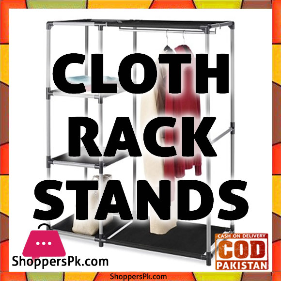 Clothes Racks & Stands Price in Pakistan