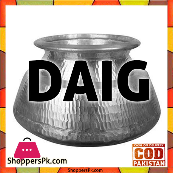 Silver Daig Price in Pakistan