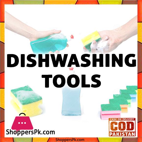 Dishwashing Tools Price in Pakistan